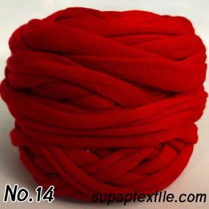 ไหมผ้ายืด (T-Shirt Yarn) เกรด A