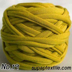 ไหมผ้า (T-shirt yarn) • ต้นไหม