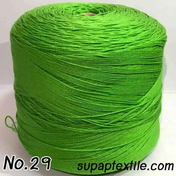 ไหมพรมอินโดซิล( indo silk)