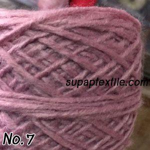 ไหม พรม wool