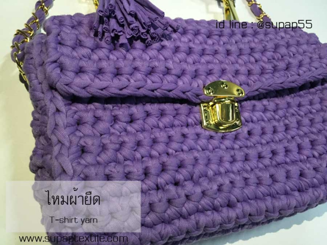 ถักกระเป๋า จากไหมผ้ายืด ขนาด30มิล t-shirt yarn
